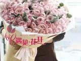 情人节鲜花提前预定八折