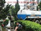 崇州隔油池清理.沉淀池清理.排污管道疏通