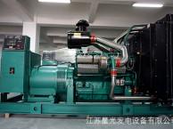 柴油发电机组气缸体与气缸盖平面变形的检验方法