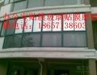 杭州办公室logo镂空,磨砂膜办公室贴膜