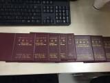 北京专业办理中级职称代评论文专利发表