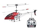 供应混批 热销3.5通遥控大飞机带陀螺仪 遥控玩具 航空直升机