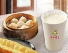 北京永和豆浆怎么加盟 永和豆浆加盟条件介绍