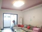小区环境不错..经典小两室.............
