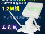 3天线wifi宽带信号cmcc放大wlan增强5公里雷达USB无