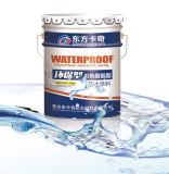 潍坊单组份聚氨酯防水涂料报价-山东油性聚氨酯防水涂料