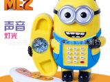 厂家供应小黄人灯光音乐电话 环保高级婴幼儿早教玩具