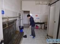 鼓楼龙江家政保洁公司装潢开荒出租房二手房粉刷保洁擦玻璃