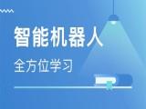 廣州少兒編程培訓,少兒編程培訓機構