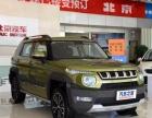 北京20扬州中太4S店现推出特价车1量