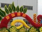 园林景观开业庆典国庆绢花装饰造型定做