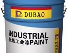 广西河池工业油漆金属油漆稀释剂厂家直销