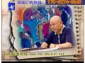 马海方人物画教学光盘 写意没骨人物画教学 36讲18DVD
