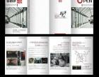 印刷厂 毕业纪念册 精装画册 毕业照定制印刷设计