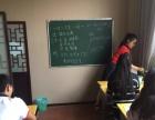 新天空日语培训学习,欢迎报名学习