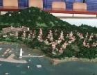 朱家尖 普陀国际游艇会旅游度假村 度假公寓 62平米