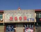 出租抚宁330平米商业街卖场1200元/月
