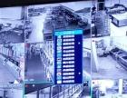 鸿程安防 监控安装 监控器材一站式购物