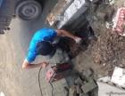 汉阳拦江路附近疏通马桶堵塞 下水道疏通抢修汉阳疏通凝难主管道