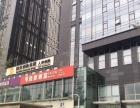 东二环首东国际临街商业、临街地铁口、适合高端业态