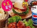 韩式炸鸡加盟|鸡排品牌|炸鸡汉堡加盟|鸡排加盟