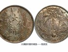 古董古玩瓷玉书杂古钱币藏品交易火热征集中
