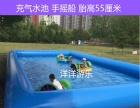 厂家直销充气水池 成人大型充气游泳池 儿童加厚手摇船池