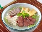 南京鸭血粉丝汤技术培训学鸭血粉丝汤做法