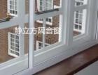 诸暨专业安装定制隔音窗隔声窗隔音玻璃