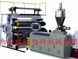 供应微晶石UV板生产线机器设备价格