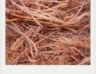 青浦区回收电缆线电话青浦区不锈钢回收联系方式