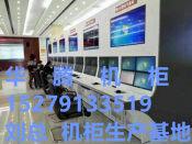 江西网络机柜- 服务器机柜-电磁屏蔽机柜厂家