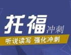 北京托福培训哪里好 朝阳小托福学习班
