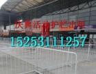 淄博出租护栏租赁铁马