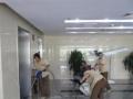 开荒保洁、日常保洁、家庭保洁、家电清洗