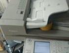 佳能C2020复印机