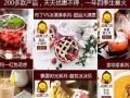 福州奶茶店加盟,坐店经营+外卖销售,复合式开店