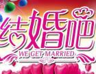 连云港 结婚吧 婚车租赁迎使用!