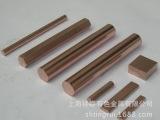 现货供应:C17500 铍青铜 、铍钴铜 大量现货 可批发零售