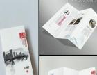 厂家-画册印刷/无碳纸/广告扇子/不干胶/手提袋