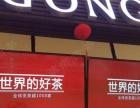 广东贡茶加盟官网,薡御贡茶的专属移动支付时代