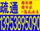 泰安岱岳君苑 厨卫专用防水门 用专业的心,做专业的事