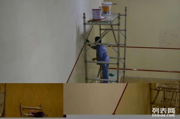 专业外墙室内粉刷外墙粉刷外墙清洗玻璃清洗开荒保洁等项目