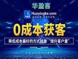 社群营销 柳州社群营销