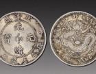 钱币快速出手古玩古董私下交易钱币快速变现联系我