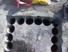 江岸区堤角新荣打孔钻孔开门开窗工地工程钻孔拆墙切楼梯切阳台