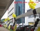 金华气球装饰 年会气球布置 生日气球装饰 气球定制