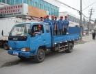 杭州蚂蚁搬家公司承诺:一个电话 就能搬家