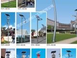 陕西太阳能路灯要多少钱?专业太阳能路灯售后维修服务