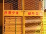施工电梯防护门A彭山施工电梯防护门A施工电梯防护门供应商